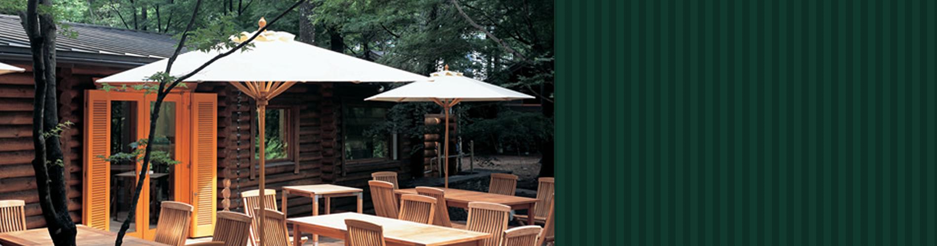 人気のデッキ、ガーデンスタイルに良く似合うこだわりアイテムとして使う